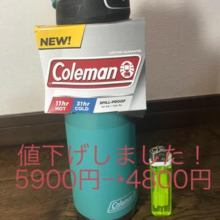 コールマン(Coleman)のコールマン (日本未発売)真空断熱ステンレスボトル(タンブラー)