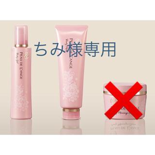 マルコ(MARUKO)のMARUKO化粧品 ボディミルク・ボディジェル(ボディクリーム)