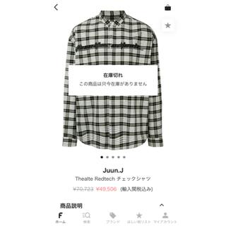 バレンシアガ(Balenciaga)の最終価格 juun.j オーバーサイズチェックシャツ(シャツ)