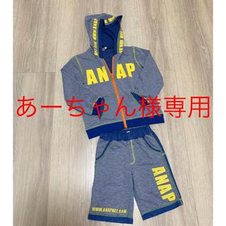 アナップキッズ(ANAP Kids)の【美品】ANAP Kid's パーカー&ハーフパンツセット 120(Tシャツ/カットソー)
