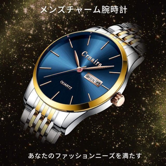 【スタイリッシュ!】メンズ腕時計の通販 by ゆい's shop|ラクマ