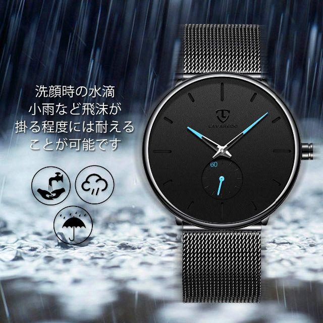 ロレックス 時計 リセールバリュー - 【ビジネスに!】メンズ腕時計の通販 by ゆい's shop|ラクマ