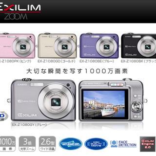 カシオ(CASIO)のデジカメ CASIO EX1080 ゴールド(コンパクトデジタルカメラ)