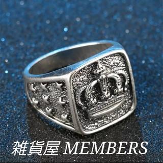送料無料23号クロムシルバービッグメタルクラウン王冠スタンプリング指輪残りわずか(リング(指輪))