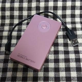 エレコム(ELECOM)のELECOM モバイルバッテリー DE-M02L-4710シリーズ (バッテリー/充電器)