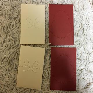 ムジルシリョウヒン(MUJI (無印良品))の無印良品 ポチ袋(カード/レター/ラッピング)
