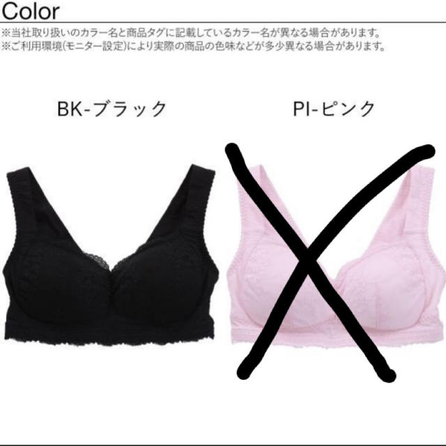 Risa Magli(リサマリ)のリサマリ おやすみブラ ノンワイヤー 新品 Lサイズ 育乳 機能性ブラ レース レディースの下着/アンダーウェア(ブラ)の商品写真