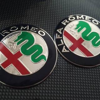 アルファロメオ(Alfa Romeo)の高品質現行型デザイン★アルファロメオ・エンブレム2枚セット75mm幅(車種別パーツ)
