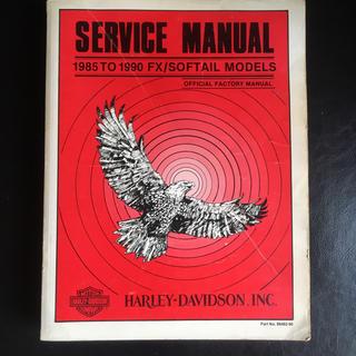 ハーレーダビッドソン(Harley Davidson)のハーレーダビッドソン 純正 サービスマニュアル(カタログ/マニュアル)