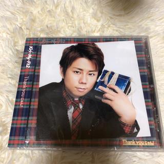 キスマイフットツー(Kis-My-Ft2)のThankyouじゃん!CD キスマイshop盤 北山宏光ver.(アイドルグッズ)