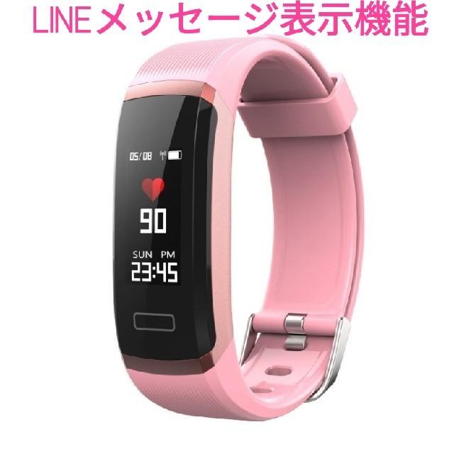 【新品】スマートウォッチピンク アプリ、本体日本語対応の通販 by 平日発送|ラクマ