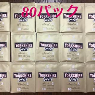 ヨークシャーティー ゴールド ティーバッグ 80パック 個包装(茶)