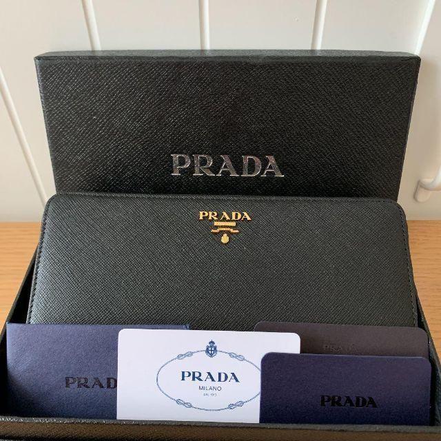 PRADA - プラダ PRADA 長財布 黒 新品本物の通販 by RRA's shop|プラダならラクマ