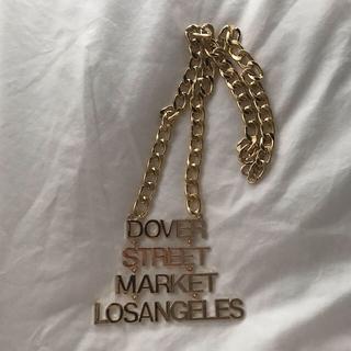 コムデギャルソン(COMME des GARCONS)のDover street market DSM LA ネックレス(ネックレス)
