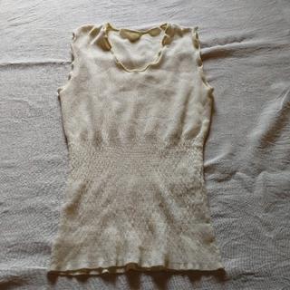 モンベル(mont bell)のひだまり肌着 腹巻き付きタンクトップ 温活 妊婦 妊活(アンダーシャツ/防寒インナー)