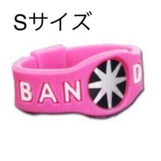バンデル  リング Sサイズ ピンク(リング(指輪))