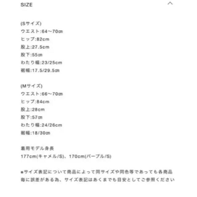 Ameri VINTAGE(アメリヴィンテージ)の新品未使用タグ付き アメリヴィンテージ フレアラッフルチノパンツ レディースのパンツ(チノパン)の商品写真