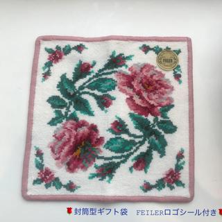 フェイラー(FEILER)のフェイラーハンカチショシャナ 薔薇柄 高島屋で人気 フェイラー浴衣と同柄(ハンカチ)