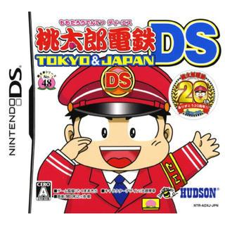 ニンテンドーDS(ニンテンドーDS)の【任天堂DS】桃太郎電鉄DS TOKYO&JAPAN(携帯用ゲームソフト)