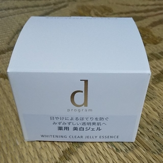 ディープログラム(d program)のdプログラム ホワイトニングクリア ジェリーエッセンス 敏感肌用ジェル美白美容液(美容液)