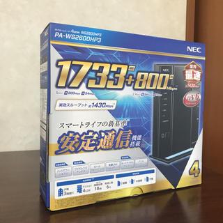 エヌイーシー(NEC)のNEC Aterm PA-WG2600HP3 (PC周辺機器)