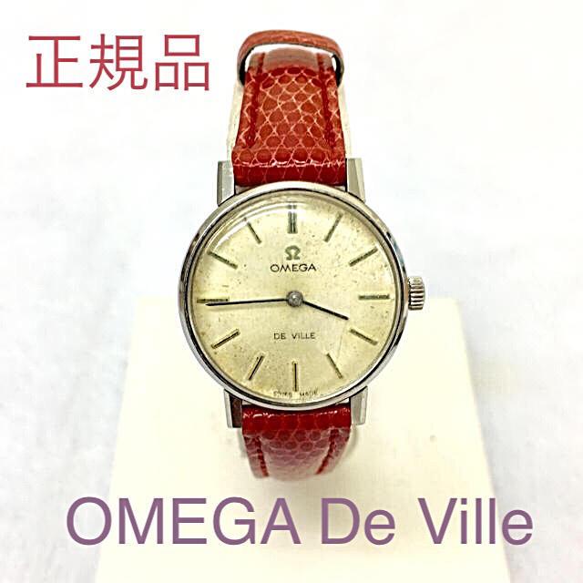 OMEGA - 鑑定済み 正規品 OMEGA De Ville  オメガデビル 手巻き 腕時計の通販 by 真's shop|オメガならラクマ