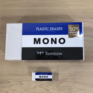 トンボ鉛筆 - トンボ 50周年ジャンボ消しゴム