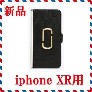マークジェイコブス(MARC JACOBS)の新品【マークジェイコブス】iPhoneXR用ケース(iPhoneケース)