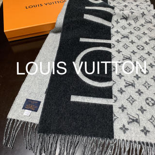 ルイヴィトン(LOUIS VUITTON)の極美品☆ルイヴィトン☆マフラー☆エシャルプLVスプリット(マフラー)