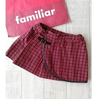 ファミリア(familiar)の【ファミリア】チェックスカート80(スカート)