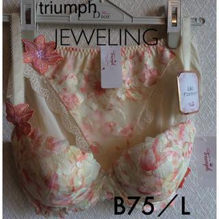 トリンプ(Triumph)の【新品タグ付】triumph/JEWELINGジュエリングブラB75L(ブラ&ショーツセット)