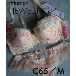 トリンプ(Triumph)の【新品タグ付】triumph/JEWELINGジュエリングブラC65M(ブラ&ショーツセット)