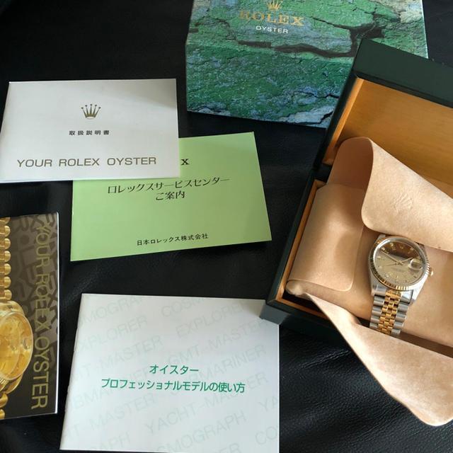 ロレックス 時計 偽物 値段 | ROLEX - ロレックス デイトジャスト 10Pダイヤ ローマン 16233G ビンテージの通販 by 勇|ロレックスならラクマ