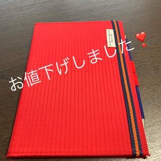 アフタヌーンティー(AfternoonTea)のノート・メモ帳(ノート/メモ帳/ふせん)