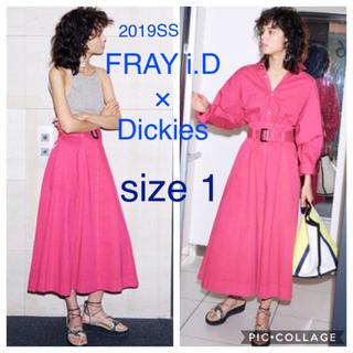 フレイアイディー(FRAY I.D)のFRAY I.D × Dickies ベルトフレアスカート ピンク サイズ1(ロングスカート)
