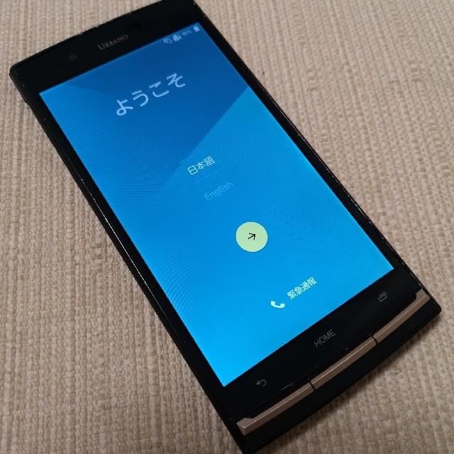 au(エーユー)のau URBANO KYV34 グリーン simロック解除済 スマホ/家電/カメラのスマートフォン/携帯電話(スマートフォン本体)の商品写真