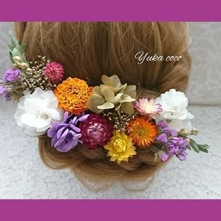 和装 髪飾り ドライフラワー ヘッドドレス❁¨̮orange purple(和装小物)