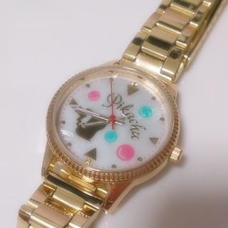 ポケモン(ポケモン)の期間限定値下げ ピカチュウ 腕時計(腕時計)