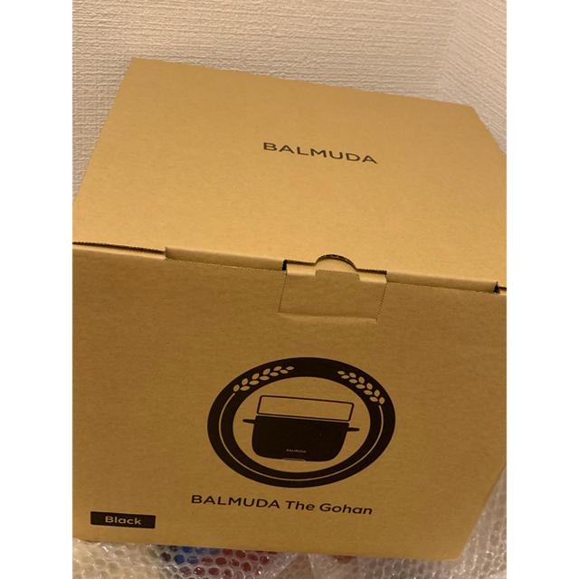 BALMUDA(バルミューダ)の《ご専用》☆☆☆  バルミューダ スマホ/家電/カメラの調理家電(調理機器)の商品写真