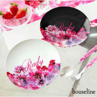 レディー(Rady)のRady リゾート フラワー メラミン プレート セット 皿(食器)