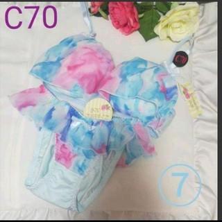 ブルー&ピンク フリルシフォン盛りブラジャーC70&フリルショーツM(ブラ&ショーツセット)