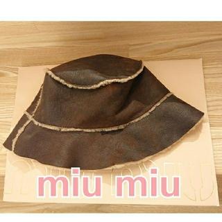 ミュウミュウ(miumiu)のmiu miu ムートン素材 ハット(ハット)
