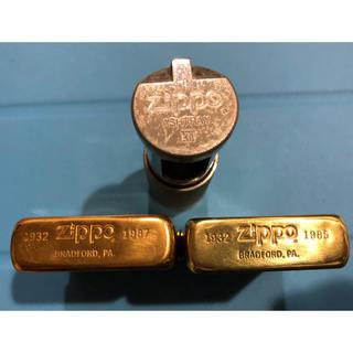 ジッポー(ZIPPO)のZippo  1985年製&1987年製 ヴィンテージライター 携帯灰皿付(タバコグッズ)