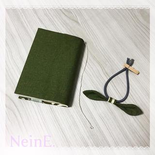 【抹茶 Ⅱ】 ◆文庫本ブックカバー◆ しおり付き(ブックカバー)