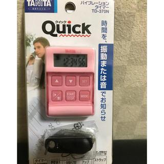 タニタ(TANITA)のNEW TANITA バイブレーションタイマー ピンク TD370N-PK(その他)