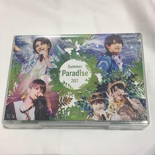 セクシー ゾーン(Sexy Zone)のSummer Paradise 2017(アイドル)
