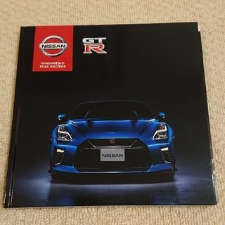 日産 - 日産GTRカタログ
