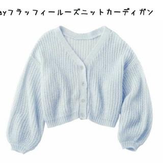 ピーチジョン(PEACH JOHN)のピーチ・ジョン☆カーディガン(カーディガン)