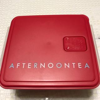 アフタヌーンティー(AfternoonTea)のAfternoon  tea ベジタブルスチーマー(調理道具/製菓道具)