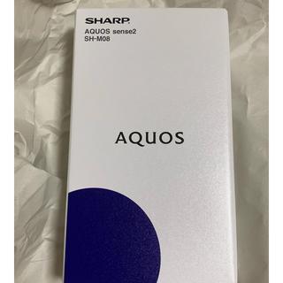アクオス(AQUOS)の専用SH-M08 AQUOS SENSE2 カーディナルレッドSIMフリー(スマートフォン本体)